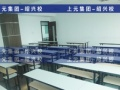 上虞哪里有民族舞培训-学民族舞就到上元找乐老师