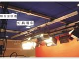 演播室灯具滑车轨道滑车万向滑车