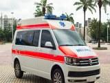 青岛救护车出租跨省转院