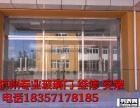杭州专业维修淋浴房移门 各种门窗维修更换滑轮