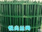 悦尚荷兰网全国直销 五金铁丝网 护栏网围栏网