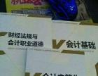 广州惠通培训学校
