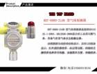 氢气气体探测器/报警器
