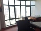 新开路万达公寓160平两室一厅大开间 办公优选