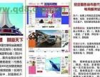 东盟贸易平台滔淘网诚招南宁代理加盟 烟酒茶饮料