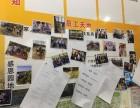 杭州板块区域金刚合人加盟