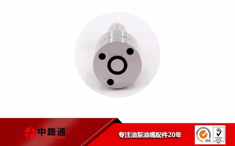 SD喷油嘴系列DN0SD273机械厂家专业生产