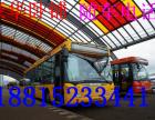 义乌到锦州直达的(汽车客车票价)班次查询1395840981