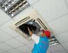 空调要定期清洗您知道吗