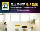 Z10 广角高清WIFI夜视网络版电子钟