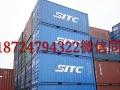 专业销售批发各种二手集装箱冷藏集装箱集装箱房屋特种货柜框架箱