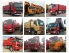 昭通大量出售二手工程自卸车 专业定做挖掘机运输车
