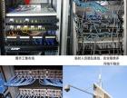 公司工厂网络规划及安装布线,监控安装,集团电话