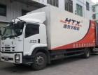 提供无锡出口到香港专业物流