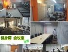 杭州市室内除甲醛机构哪家好?