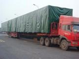 北京物流专线 整车零担 大件物流 全国物流发货 长途运输