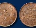 深圳2018大清铜币价格表