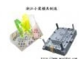 供应小霞模具2015专售塑料塑料箱模具