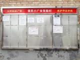 海口DM投递专业扫楼社区城中村专业张贴广告