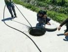 无锡滨湖区管道清洗及管道封堵气囊及市政雨污管道疏通