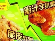 榆林皇茶配方鸡排炸鸡汉堡不加盟培训班多少钱