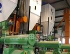 致富项目田农生物质木屑颗粒机