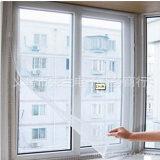 1.5米纱窗 防蚊防虫窗纱 DIY自粘隐形简易纱窗 防蚊布 纱窗 白色