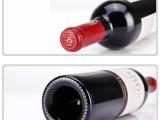法国 智利 意大利原装进口红酒,免费加盟诚邀,正规报关货源