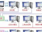 电脑联网办公管理系统
