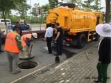 2788671肇庆专业市政管道清淤高压车疏通清洗管道