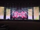 武汉LED显示屏 P3屏 婚庆 会展 培训