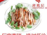 热卖销售 深加工肉类 蒋凤记猪肉制品 五香耳片厂家直供猪耳