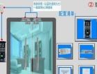 上海嘉定江桥门禁系统安装 宝山玻璃门门禁电插锁更换