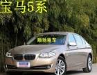 轿车、越野车、婚车、商务7-55座—瑞风7座优惠