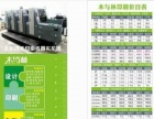 常德印刷 常德画册印刷 常德木与林印刷有限公司