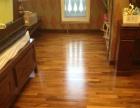 信阳专业地板打蜡公司 地板打蜡清洗