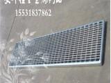 求知金属钢格栅 格栅板 格栅盖板 的走势行情较低报价