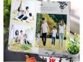 新奇特加盟连锁照片书让你有种自己印在教科书里一样的感觉