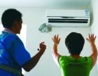 哈尔滨专业空调安装 空调移机 空调充氟 空调清洗