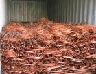 全温州回收废模具!各类废铁,铜,铝,电机,塑料回收