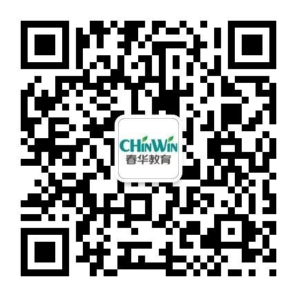绍兴会计实操手工账培训报名到绍兴春华学校