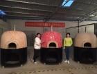 浙江窑式披萨炉