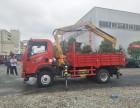 广西梧州4吨折臂随车吊价格 厂家直销 价格优惠