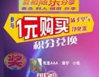 五一劳动节郑州通宇通信感恩回馈送步步高X9 电动车山地车更多