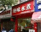 绝味水煮加盟怎么样?南昌传统特色小吃