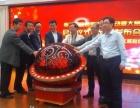 北京通州展会会场布置公司 展会设备租赁灯光音响租赁公司