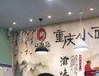 金东 繁华地段 酒楼餐饮 商业街卖场