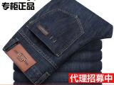 厂家直销男式牛仔裤男直筒中腰休闲牛仔长裤品牌男装商务大码男裤