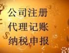 广州白云区石井鸦岗大道设计服务 l设计公司设立变更年审注销