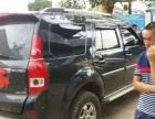 福迪 探索者6 2011款 2.5T 手动 柴油版福迪探索者6柴